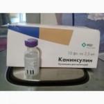Продаю инсулин для животных канинсулин