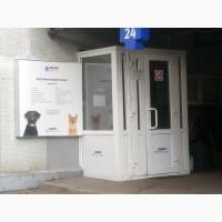 Ветеринарная клиника на Цюрупы