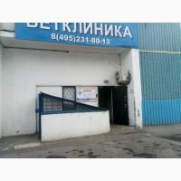 Ветеринарная клиника в Ясенево