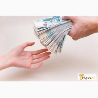 Помощь в получении кредита с просрочками