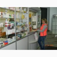 Ветеринарная аптека на Цюрупы