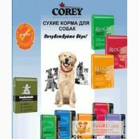 Корма для собак и кошек фирмы Corey в Калининграде