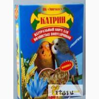 Корма для всех животных с доставкой в Астрахани