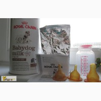 Royal Canin Babydog milk Молоко Роял Кан в Красноярске