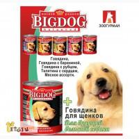 Консервы для собак и кошек Зоогурман