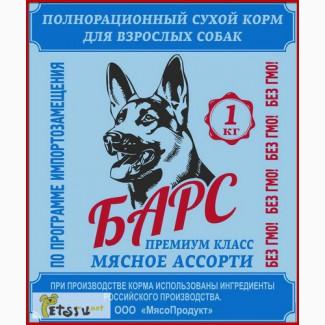 Корм для собак Барс