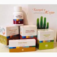Купить : Биологический кальций -профилактика и лечение