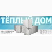 Строительство Домов из Теплобетона Полистиролбетона