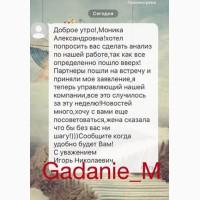 Услуги гадалки в Новосибирске. Помощь целительницы Новосибирск