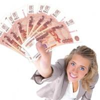 Деньги от физ лица