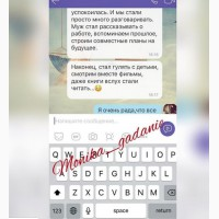 Гадалка Екатеринбург. Помощь гадалки в Екатеринбурге. Услуги ясновидящей Екатеринбург